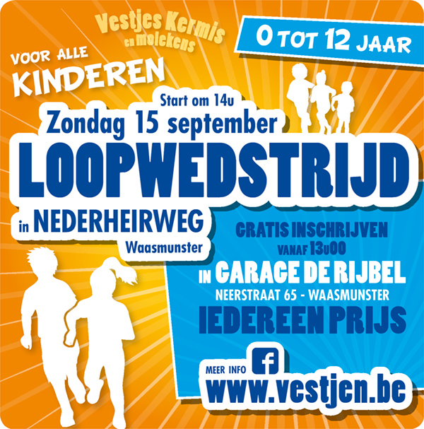 Visual Kinderloopkoersen